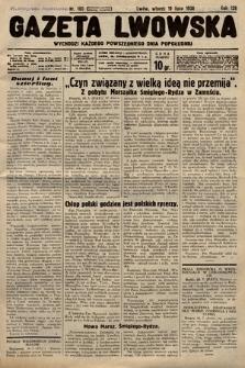 Gazeta Lwowska. 1938, nr160