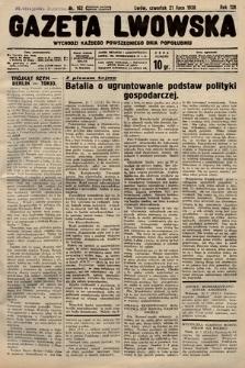 Gazeta Lwowska. 1938, nr162
