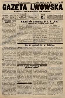 Gazeta Lwowska. 1938, nr165