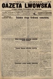 Gazeta Lwowska. 1938, nr166