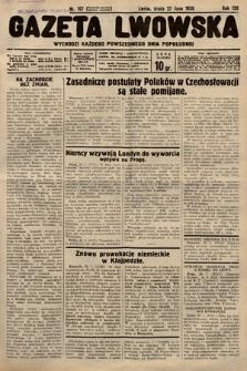 Gazeta Lwowska. 1938, nr167