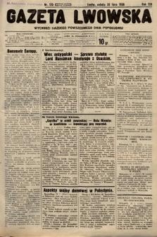 Gazeta Lwowska. 1938, nr170