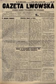 Gazeta Lwowska. 1938, nr173