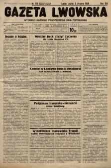 Gazeta Lwowska. 1938, nr175