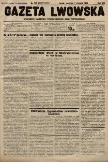 Gazeta Lwowska. 1938, nr177