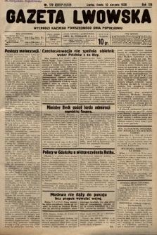 Gazeta Lwowska. 1938, nr179