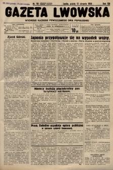Gazeta Lwowska. 1938, nr181