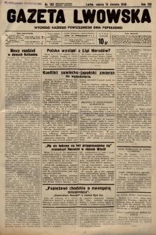 Gazeta Lwowska. 1938, nr182