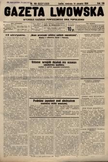 Gazeta Lwowska. 1938, nr183