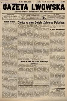 Gazeta Lwowska. 1938, nr184