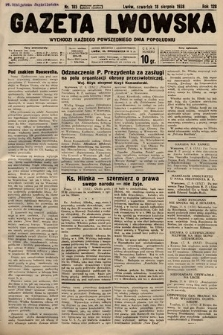 Gazeta Lwowska. 1938, nr185