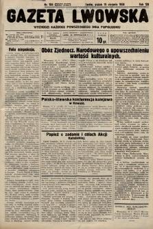 Gazeta Lwowska. 1938, nr186