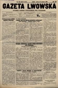 Gazeta Lwowska. 1938, nr187