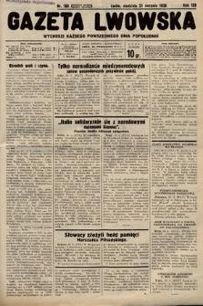 Gazeta Lwowska. 1938, nr188