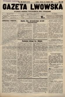 Gazeta Lwowska. 1938, nr189