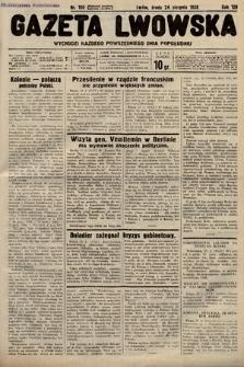 Gazeta Lwowska. 1938, nr190