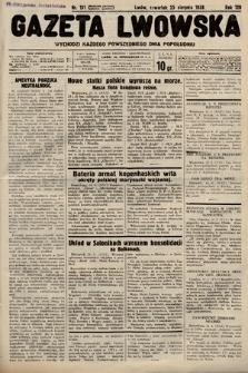 Gazeta Lwowska. 1938, nr191