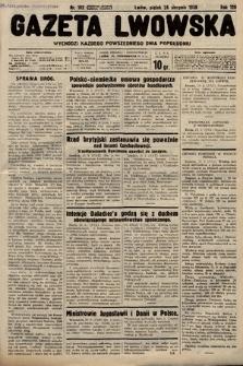 Gazeta Lwowska. 1938, nr192
