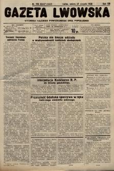 Gazeta Lwowska. 1938, nr193