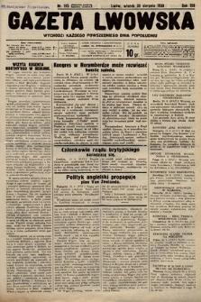Gazeta Lwowska. 1938, nr195