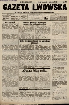Gazeta Lwowska. 1938, nr197