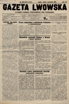 Gazeta Lwowska. 1938, nr199