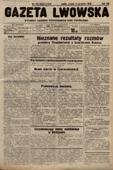 Gazeta Lwowska. 1938, nr211