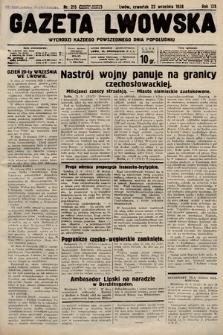 Gazeta Lwowska. 1938, nr215