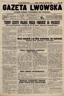 Gazeta Lwowska. 1938, nr217