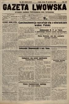 Gazeta Lwowska. 1938, nr220