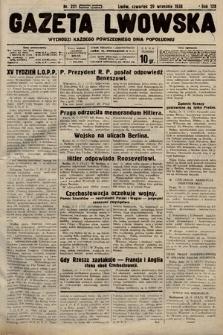 Gazeta Lwowska. 1938, nr221