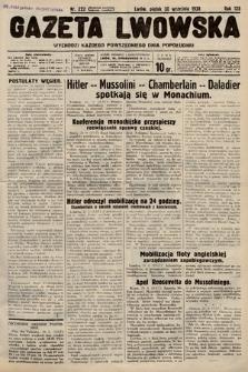 Gazeta Lwowska. 1938, nr222