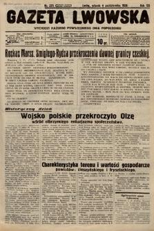 Gazeta Lwowska. 1938, nr225