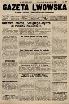 Gazeta Lwowska. 1938, nr226