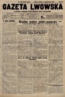 Gazeta Lwowska. 1938, nr230