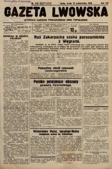 Gazeta Lwowska. 1938, nr232