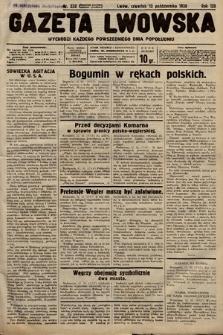 Gazeta Lwowska. 1938, nr233
