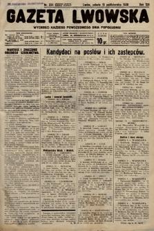 Gazeta Lwowska. 1938, nr235