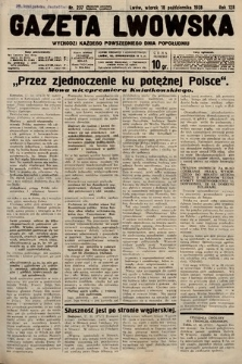 Gazeta Lwowska. 1938, nr237