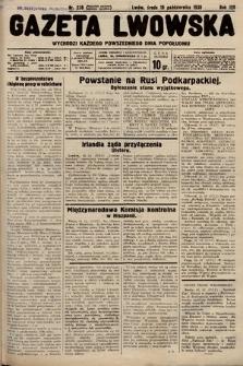 Gazeta Lwowska. 1938, nr238