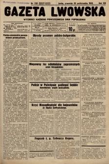 Gazeta Lwowska. 1938, nr239