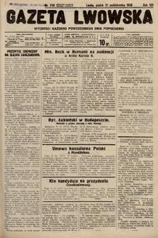 Gazeta Lwowska. 1938, nr240