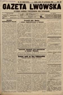 Gazeta Lwowska. 1938, nr241