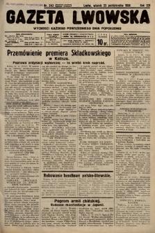 Gazeta Lwowska. 1938, nr243