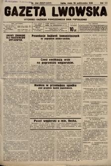Gazeta Lwowska. 1938, nr244