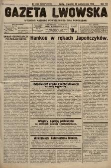 Gazeta Lwowska. 1938, nr245