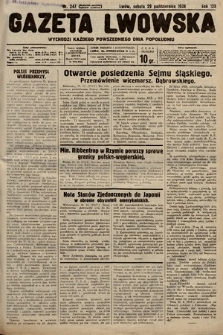 Gazeta Lwowska. 1938, nr247