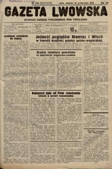 Gazeta Lwowska. 1938, nr248