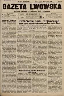 Gazeta Lwowska. 1938, nr251