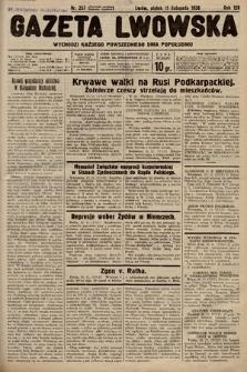 Gazeta Lwowska. 1938, nr257